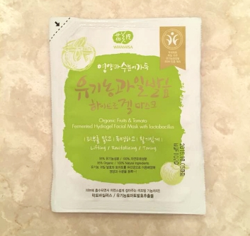 Whamisa Hydrogel Sheet Mask packaging