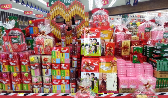 pepero_day_display