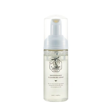 primary raw cleansing foam